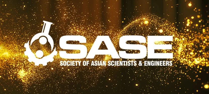 About SASE